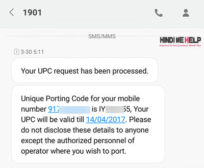 port ka message karne par code aata hai