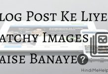 Blog Post Ke Liye Catchy Images Kaise Banaye