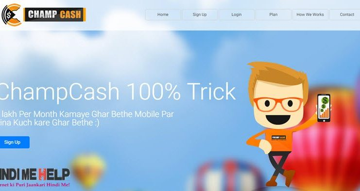Champcash Trick for make more money in hindi