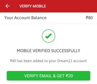 email Veirfy kare dream11 me 20 rupee paye