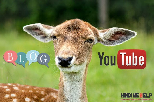 Blogging vs Youtube Kya Hai Best or Kisme hai Jada Paise