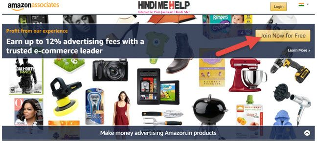amazone affiliate me account banaye hindi me help