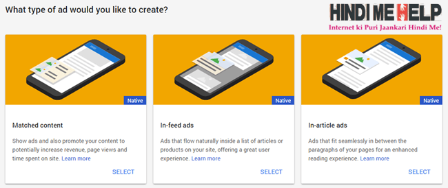 Adsense Native Ads select kare site ke liye
