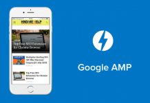 Google AMP Kya hai Accelerated Mobile Pages ke Fayde Nuksan