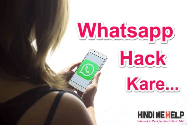 How To Hack WhatsApp Account in Hindi | Hacking App/Tool [100