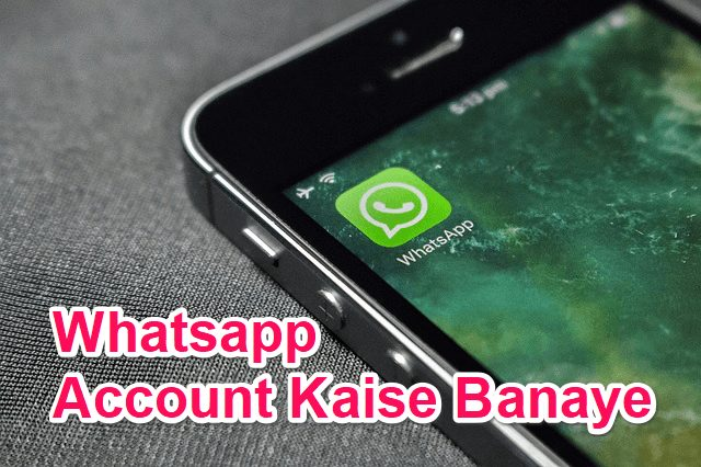 Whatsapp Download Karna Hai Kaise Kare in Hindi