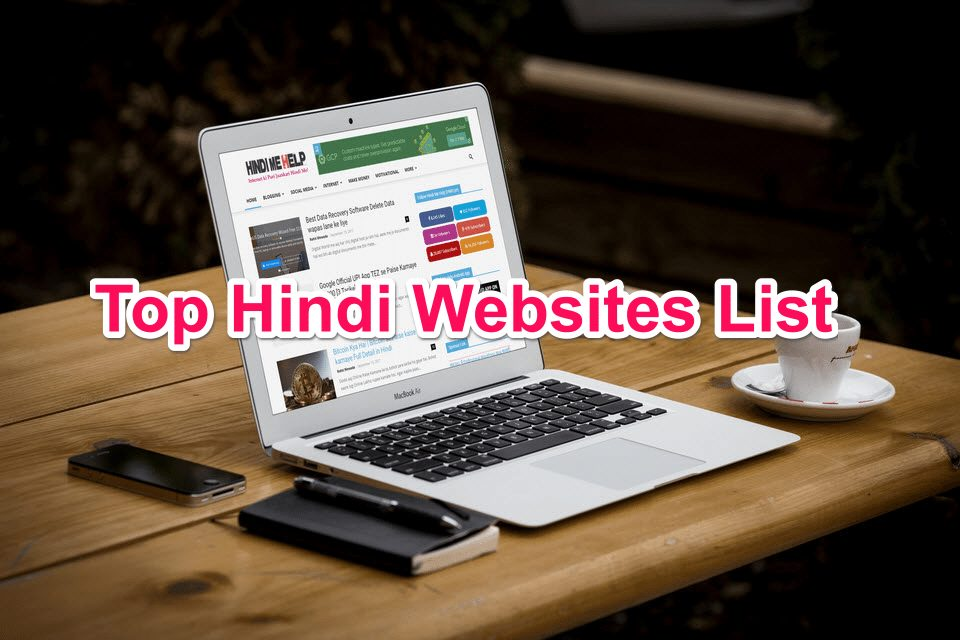Top hindi useful websites list hmh.pe