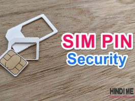 Mobile Number Security Badaye SIM PIN se