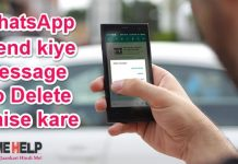 Whatsapp Send Kiya Message ko Recall Kaise kare [Delete for Everywere]