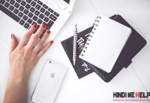Blogging Q Kare uske faide in Hindi Me Help