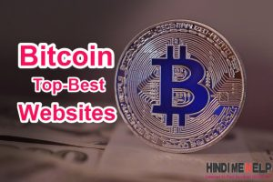 Bitcoin Buy n Sell or Trading ki Top Cryptocurrency Website List
