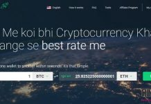 India Me Koi Bhi Crypto Currency Kaise Kharide Bitcoin Exchange ETH, DASH, LTC, ZEC, XRP