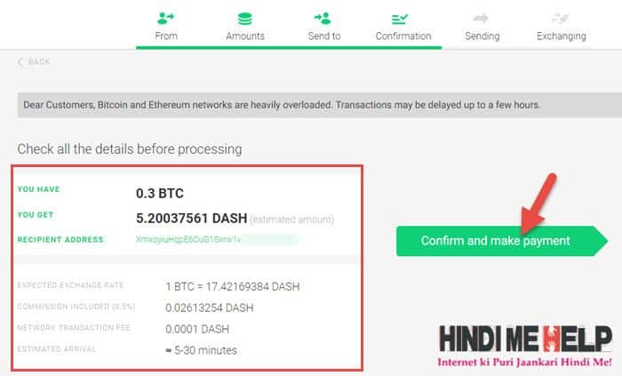 cryto currency ki detail check karke conform kare
