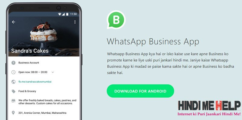 WhatsApp Business Kaise usko Use or Paise Kamaye