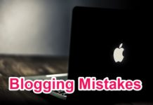 Blogging mistake Jo Blogger ko Nahi karni Chaiye