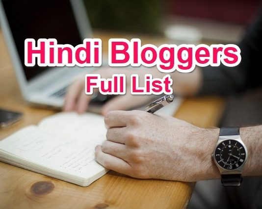 All Hindi Bloggers Data Full list by HMH