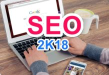 Top SEO Ranking Factor 2018 in Hindi