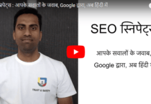 Hindi Webmaster QnA by Google Team.png