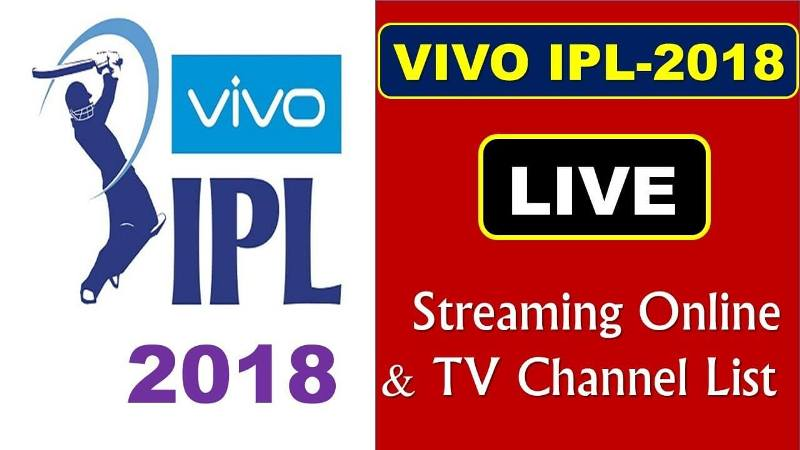 Ipl match live streaming websites