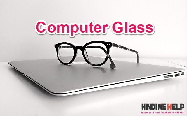 Computer Glass Chasma Eye Ke Liye Specs For Blogger Youtuber