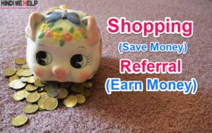 Earn Money Online by Shopping and Referral in Hindi [Earn Unlimited CashKaro] - Save Money