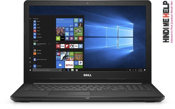 Dell Inspiron 15 3567 best laptop for youtuber