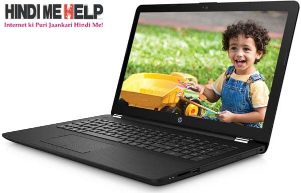 HP 15-BS542TU 2017 best laptop under 30k in india