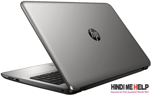 HP 15-be016TU laptop under 30000 2018