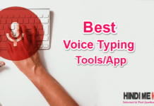 Hindi Voice Typing Tools for Fast Typing 5 best Voice to Text Convertor App