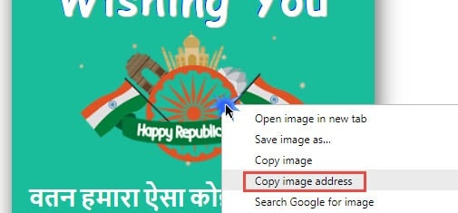 Image ka URL Copy kare wish script website ke liye