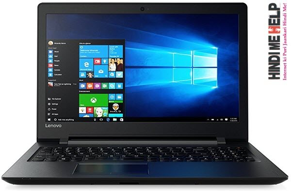 Lenovo Ideapad 110 80TJ00BNIH best laptop under 30000