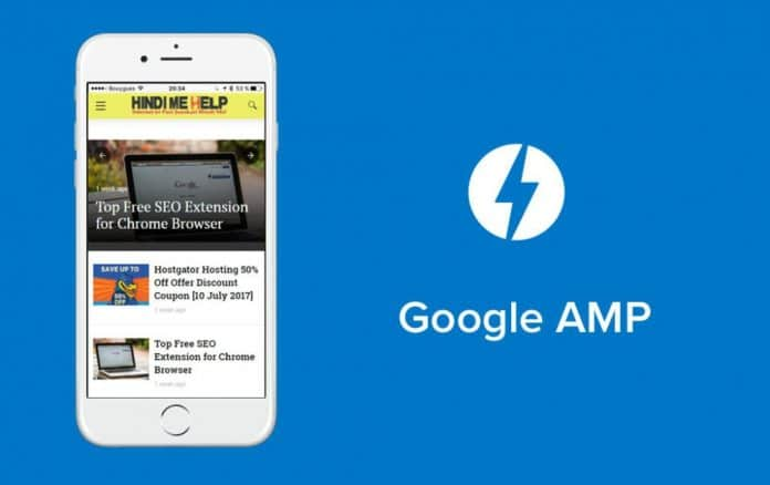 Blogger Me Google Amp Setup Kaise Kre Hindi Me Help