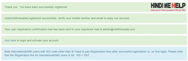 IRCTC register conformation message