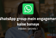 Whatsapp Group Members ko Active Kaise Banaye Rakhe