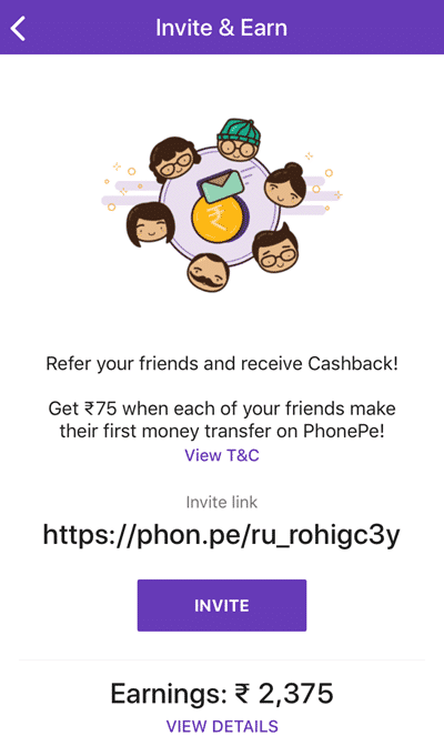 phonepe refer n earn se 7500 rupee kamaye