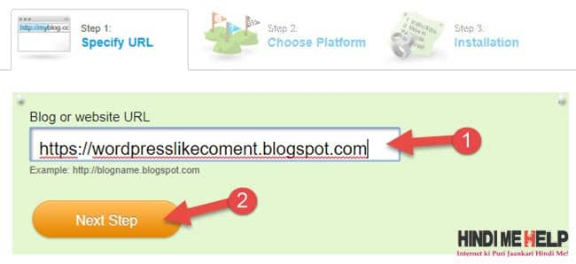 Blogger blogspot blog me WordPress Comment Install kare
