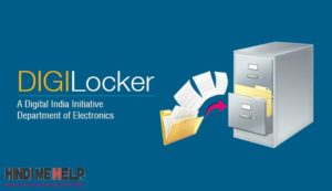 DigiLocker Kya hai Digi Locker Account kaise Banaye, Kaise Use kare