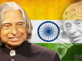 Dr. APJ Abdul Kalam Biography in Hindi