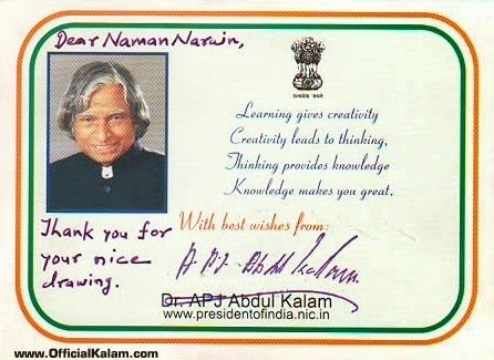 Dr. APJ Abdul Kalam Singnature autograph message