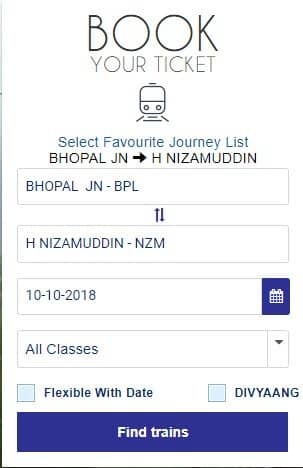 IRCTC Train search