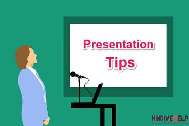 Presentation Tips in Hindi Presentation dene ka sahi karika hindi me