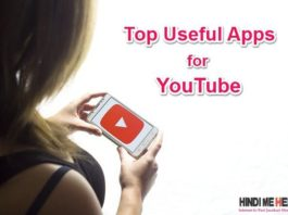 Top 13 Best App For Youtube, Jo har Youtuber ke Mobile me hone chaiye
