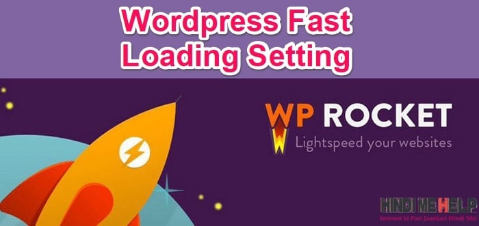Wordpress Site Fast Loading WP Rocket Plugin Setting