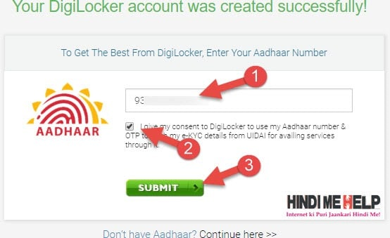 digilocker se Aadhaar chard connect kare