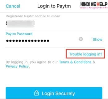 paytm login nahi ho to kaise password change kare in hindi