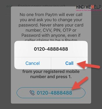 paytm password reset number par call kare