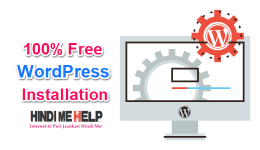 100% Free WordPress Installation Service Worth $199