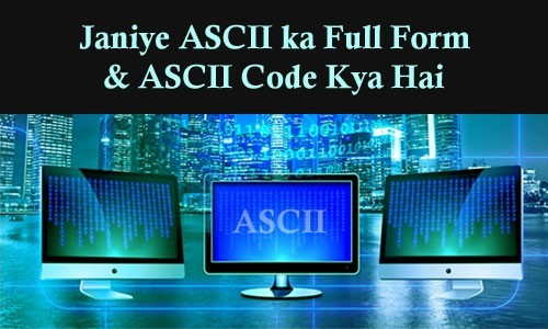 ASCII Code Kya Hai, ASCII Code Full Form in hindi
