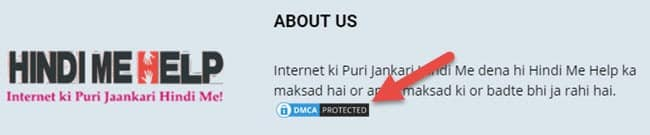 DMCA Badge blog me kaise add kare Hindi MeHelp