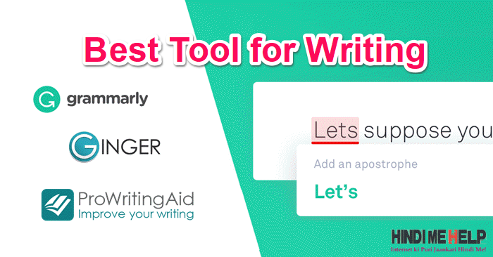 Grammarly Kya hai Best Tool for Proofreading and Spelling Mistake